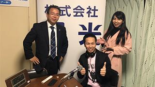 2019年3月19日 長崎市民FM 浜ジョーと浩子クレメニアの「ホシノヒカリ」